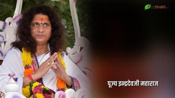 Indradeva ji Maharaj Wallpaper