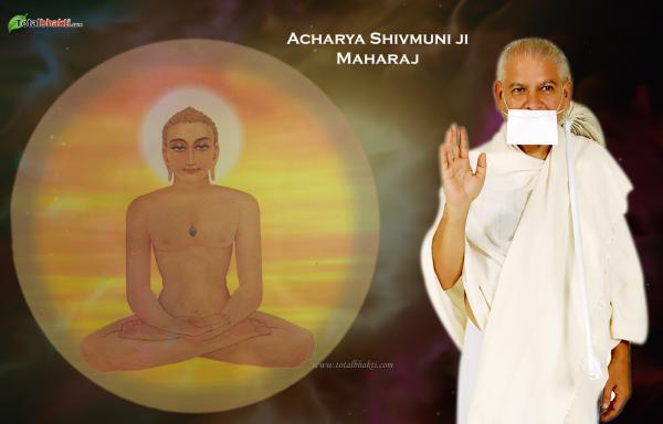 Acharya Shiv Muni ji Maharaj