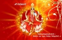 Mata Siddhidatri || Ninth Avatar of Devi Saraswati
