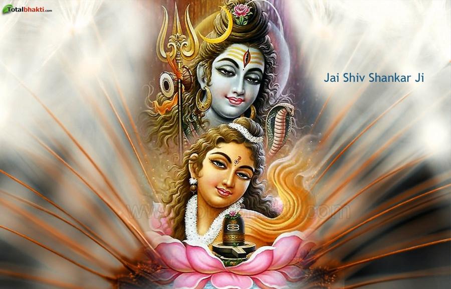 God Shiv Shankar Wallpaper
