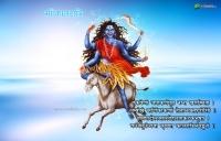 Mata Kaalratri || Seventh Avatar of Devi Saraswati