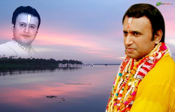 Shri Yadunath Ji
