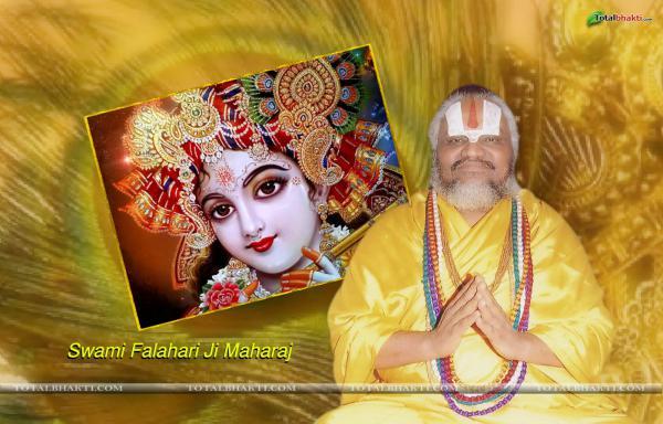 Swami Falahari ji Maharaj