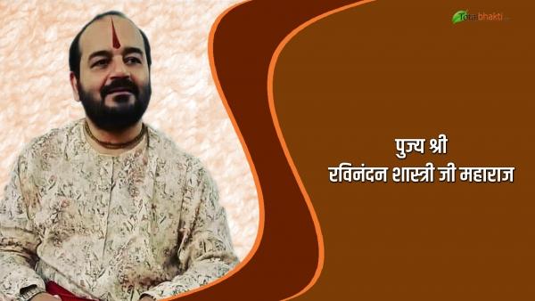 Ravinandan Shastri Ji