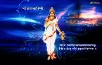 Mata Brahmacharini || Second Avataar of Devi Parvati