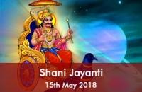 Lord Shani Dev Jayanti