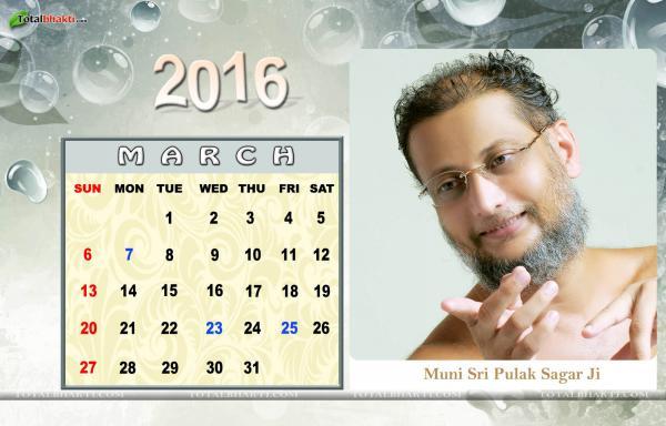 Muni Sri Pulak Sagar Ji