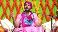 Hita Ambrish Ji Hita Ras Dhara Episode-1 Kolkata West Bengal