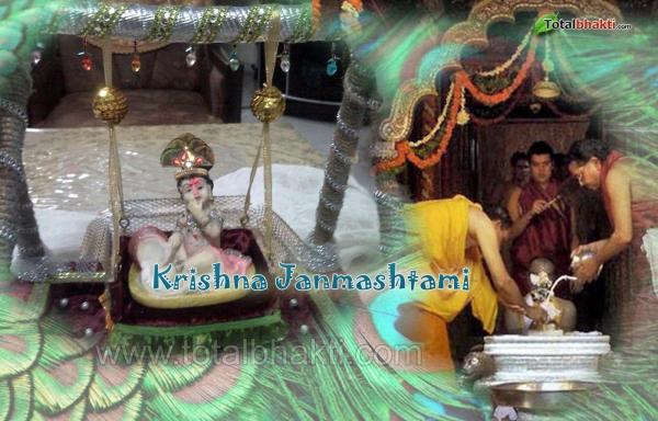 Shri Krishna Janmashtami