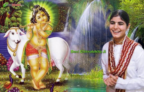 Devi Chitralekha Ji Wallpaper