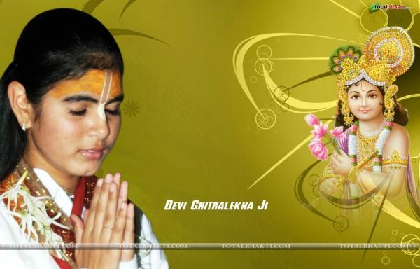 Devi Chitralekha Ji