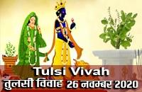 Tulsi Vivah