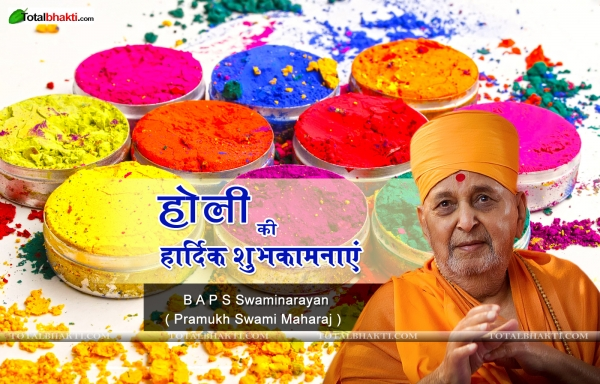 Swami Vishvas Holi Wishes 2019 Wallpaper