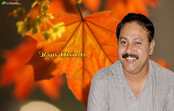 Rajiv Dixit Ji