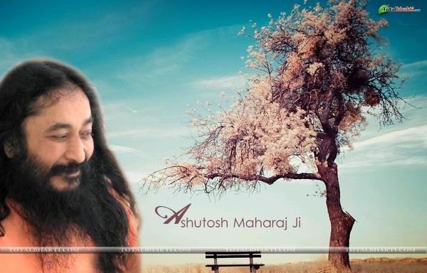 Ashutosh Maharaj Ji
