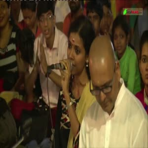 Live from Art of Living International Center, Bangalore PART 01