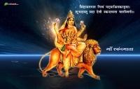 Mata Skanda || Fifth Avatar of Devi Laxmi