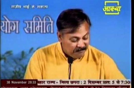 Rajiv Dixit-08