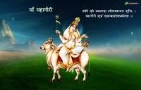 Maa Maha Gauri || Eight Avatar of Devi Saraswati