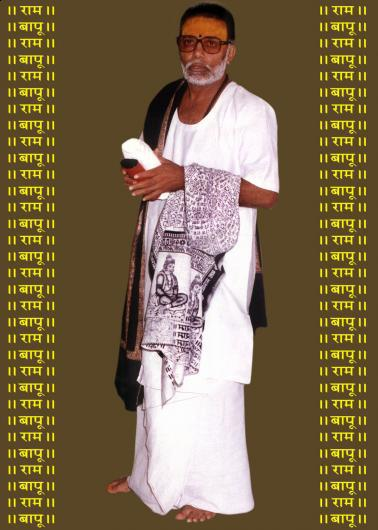 Bapu Sharnam
