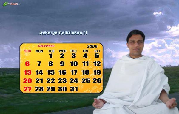 Acharya Balkrishna Ji