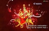Mata Chandraghanta || Third Avataar Of Devi Parvati