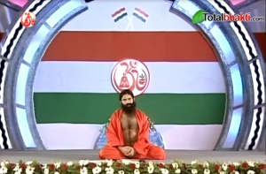 Swami Ramdev Ji Yog for Muscular Dystrophy (Hindi)