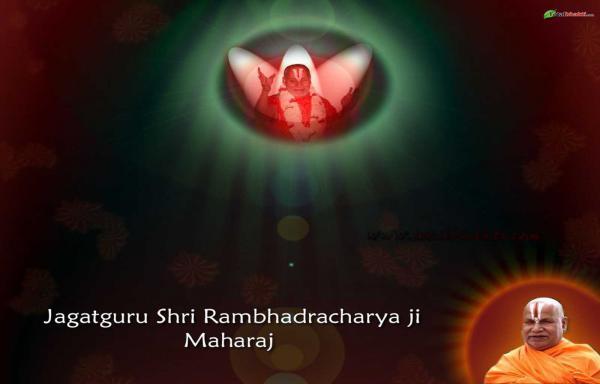 Rambhadracharya Ji